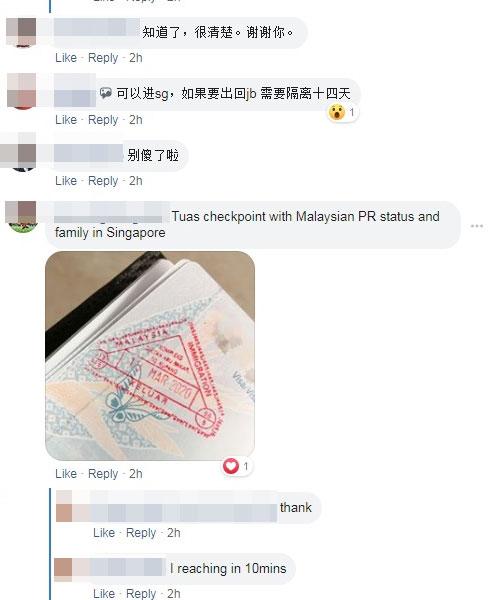 在行动管制令实施首日顺利出境的新加坡永久公民,展示护照上盖章,证明自己于周三顺利出境,再入境新加坡。