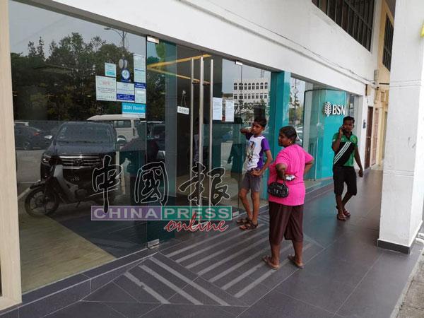 一些顾客来到银行后,才发现银行暂时关闭,无可奈何。