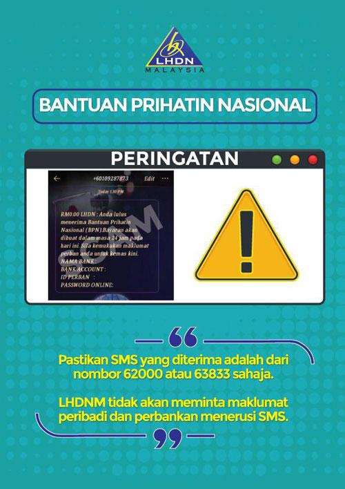 内陆税收局提醒民众小心诈骗。
