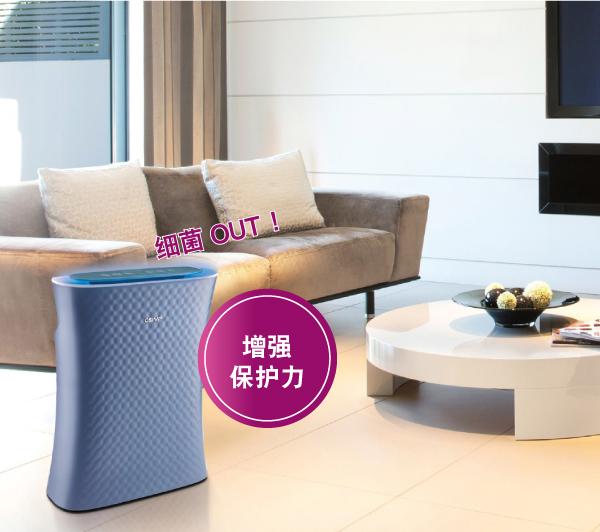 OSIM uAlpine Smart智能空气净化机有效滤除99.97%的PM2.5细悬浮微粒,确保给您更洁净的空气。