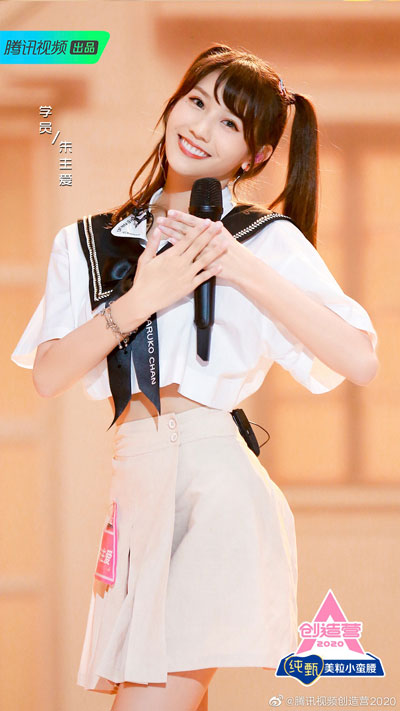 朱主爱近日参加中国女团选秀节目《创造营2020》。