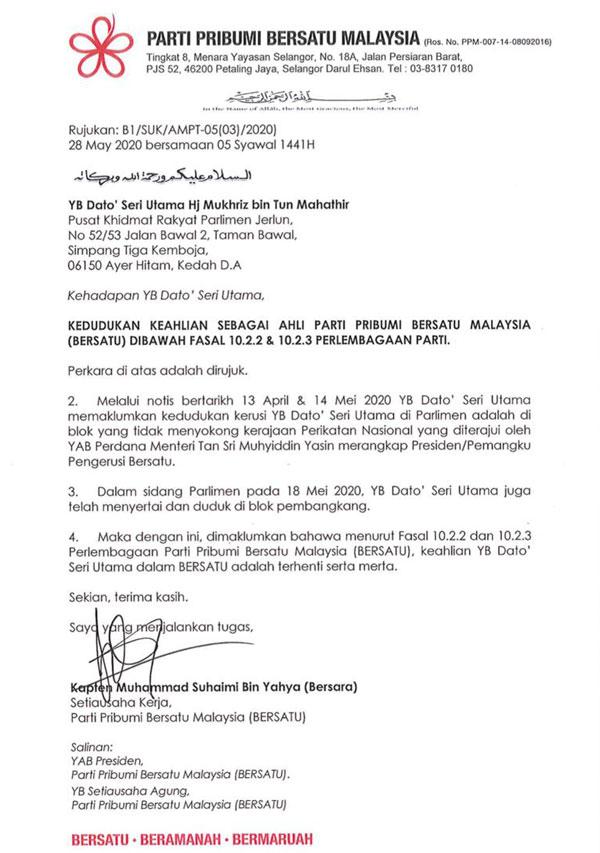"""慕尤丁出手了! 马哈迪与4""""挺马""""国会议员遭开除"""
