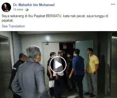 马哈迪在面子书分享抵达党总部的消息。
