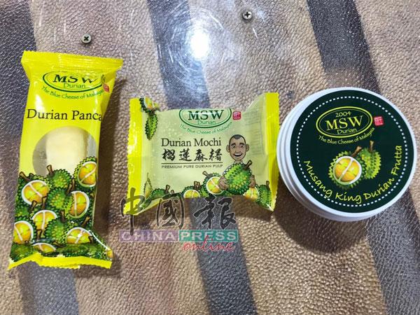 榴梿贩商也售卖各种榴梿制成品,包括班戟、麻糬和冰淇淋。