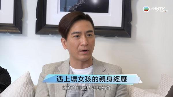 马国明大爆在中国拍剧期间,曾有女演员主动给房间号码诱他上房!YouTube影片截图