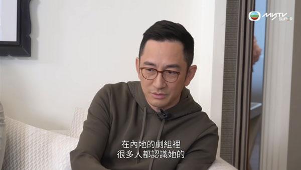 吴启华透露有位中国女星逢人就派房号!YouTube影片截图