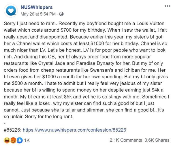 新加坡女大学生在面子书抱怨男友只送LV包给她,遭网友批评。