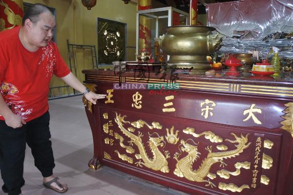 三忠宫保留着已故沈慕羽生前最后一幅书法作品。