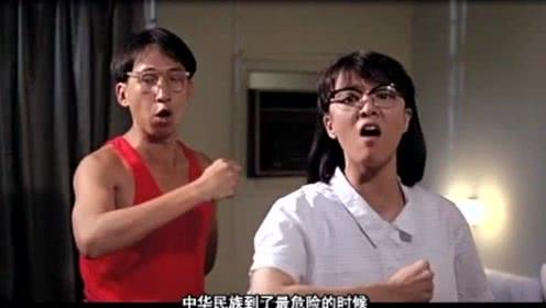 郑裕玲和导演张坚庭合作的4部《表姐你好嘢!》系列,据传被中国列入黑名单。(翻摄自YouTube)