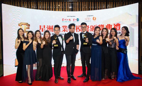 林国荣(中)带领公司拿下2019 星洲企业楷模奖(服务卓越奖和企业社会责任卓越奖)。