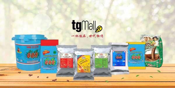 TG Mall也关注B2B市场需求,各类适合企业买家的茶与咖啡系列商品,都可网购。