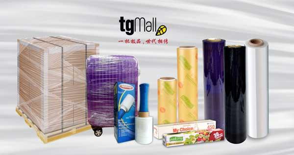 通源工业的高品质塑料产品,包括了食品保鲜膜、手提拉伸膜和工业拉伸膜等。