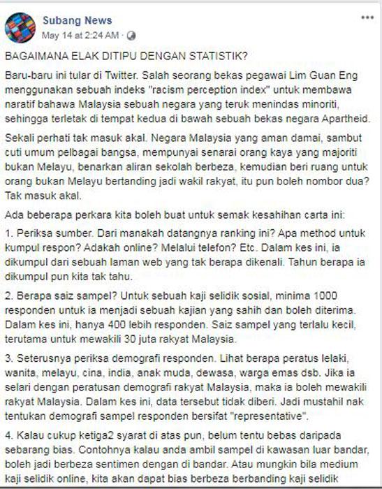 网民尤斯通过各种细节分析民调的真伪。(图取自Subang News面子书)
