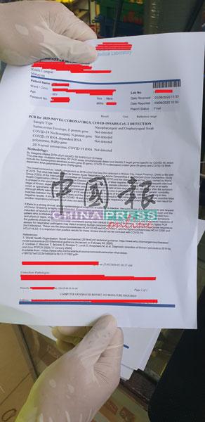 伪造报告集团的假报告仿真度高,一份只卖50令吉。