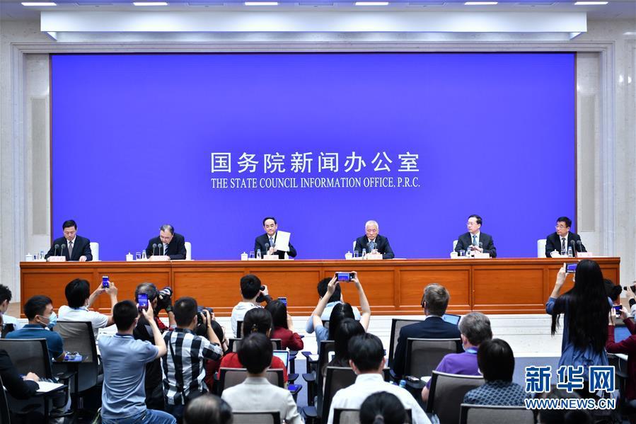 国新办举行《抗击新冠肺炎疫情的中国行动》白皮书发布会。