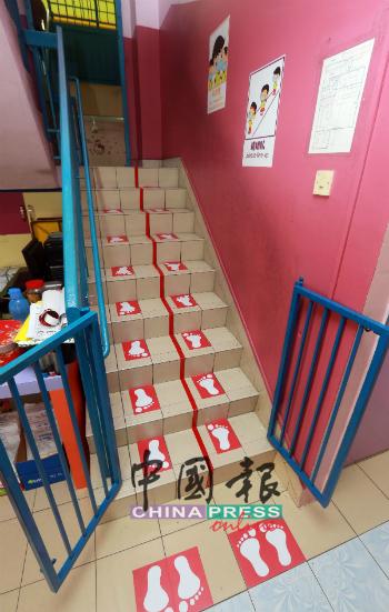 楼梯处的贴纸分割为上及下楼梯方向,避免学生们直接接触。