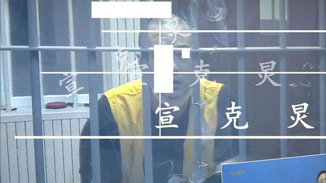 严男被捕后承认杀害自己的妻子刘女。
