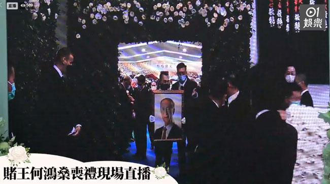 赌王二房长子何猷龙(中)负责捧赌王遗照。(香港01)