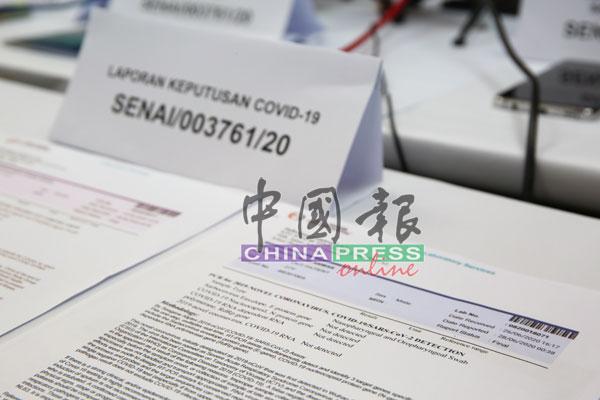 印尼劳工设假证大本营 包括伪造检测报告