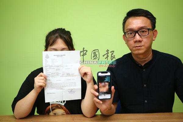 廖小姐(左)在林道祥的陪同下,召开记者会。