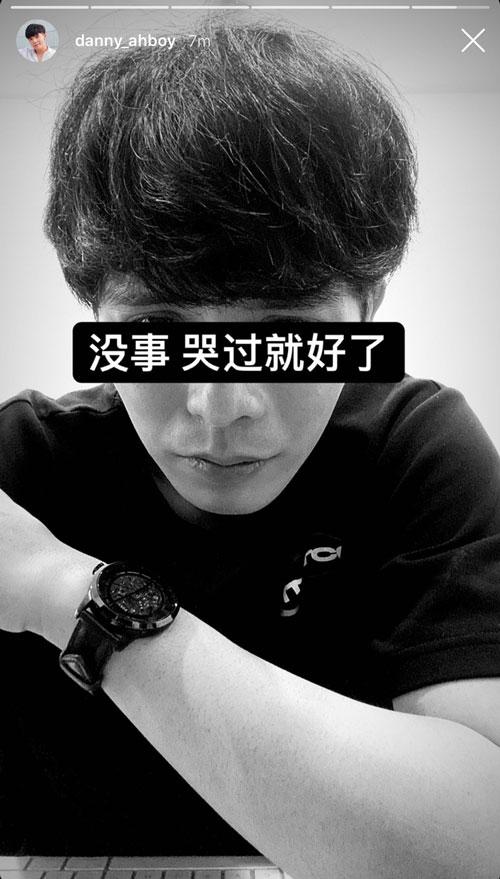 许佳麟痛哭后再次更新IG限时动态,但他随后就把相关影片和照片删除。