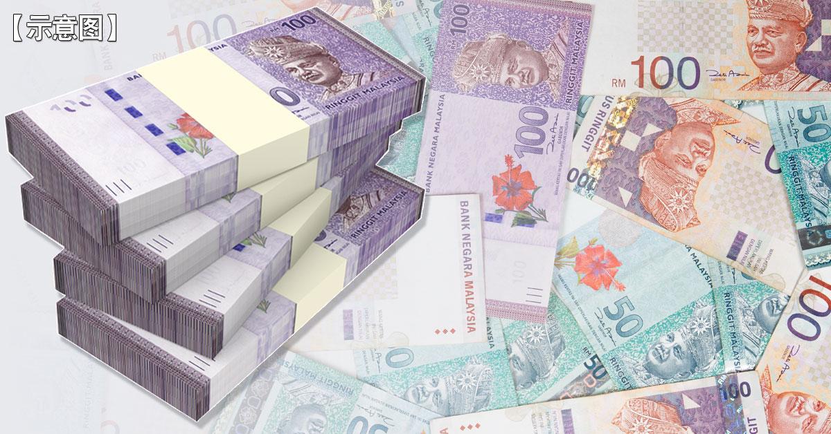惊!财部公布 大马国债年底达1.264兆