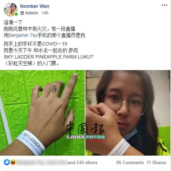 尹金凤随后在群组澄清手环的由来。