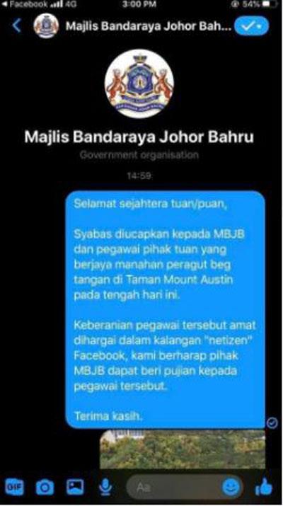 网民到新山市政局社交媒体留言,要求表扬捉匪的执法员。