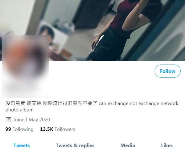 部分色情推特帐号标榜着等价交换图片和视频,甚至拒绝顾客以网络过气照片来交换。