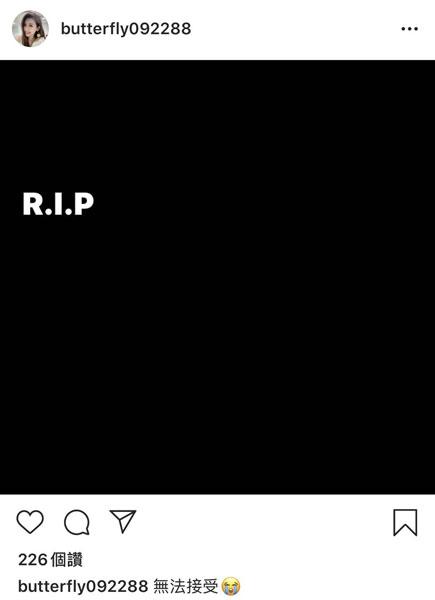 恺乐在IG悼念小鬼。