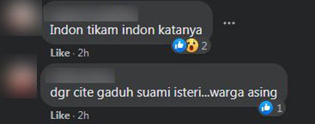 网民在网络帖文处留言指不排除凶手也是印尼籍,且相信是夫妻之间吵架后酿祸。