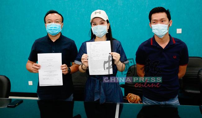 陈烨西沙(中)在游佳豪(左起)和赖俊权的陪同下召开记者会。