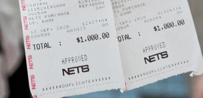 阿叔给美容院转账2次,支付2000元。