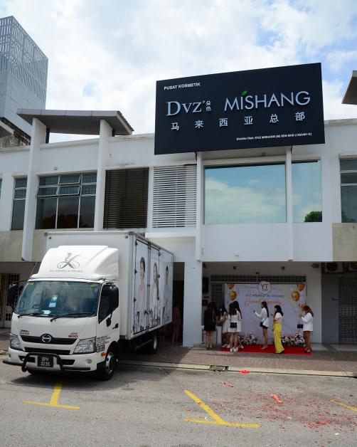 大马朵色及弥尚乔迁至新的公司总部运营,开始新的征程。