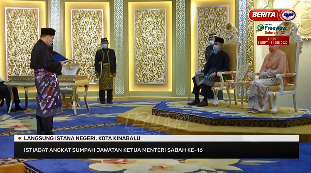 哈芝芝宣誓就任沙巴新任首长。