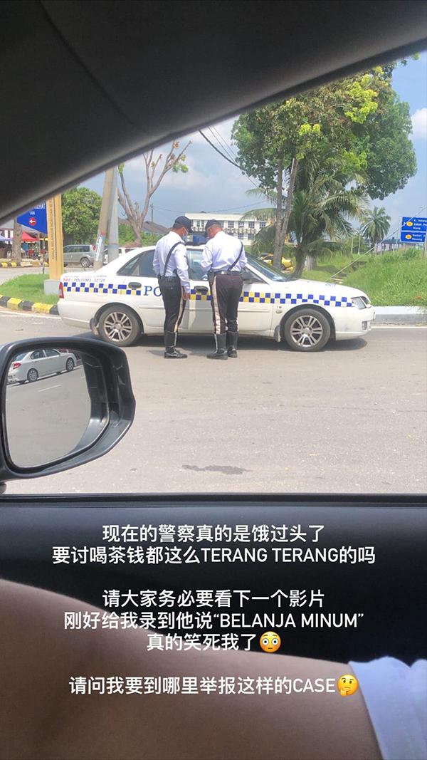 这名女网友在面子书控诉一名交警向她索贿。