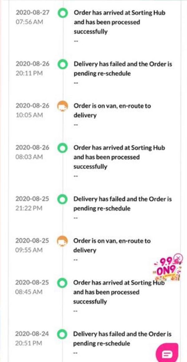 事主在网上追踪包裹去向时,发现包裹已送达包裹分拣站,随后离奇失窃。