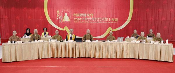 国际佛光会世界总会干事在会员大会合照留念。