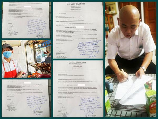 刘永山在该小贩的营业证明文件上签名,希望能够帮助到后者。
