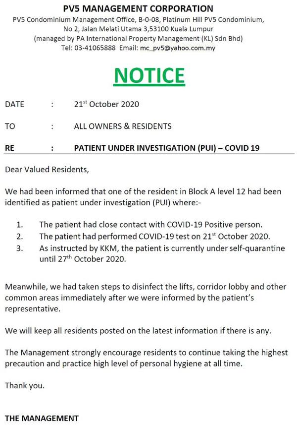 PV5公寓管理层发出的通告。