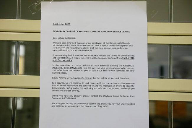 马来亚银行法庭大厦分行因一名职员曾与调查病例有密切接触,而从26日起关闭,以进行消毒与清洁工作。