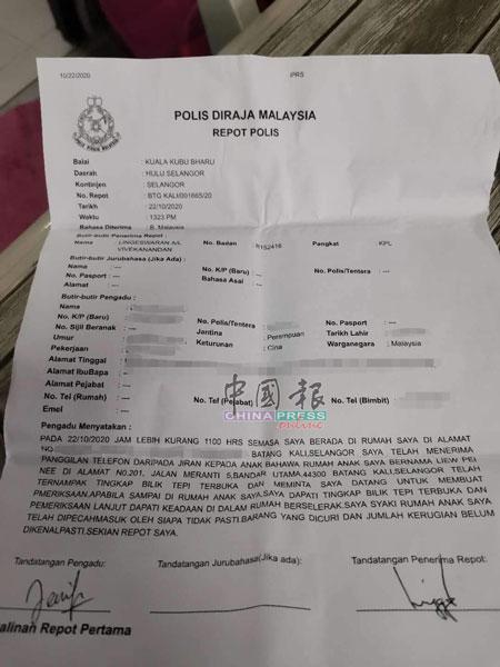 事主已向警方报案,警方却指无人的房子当然会遭爆窃。