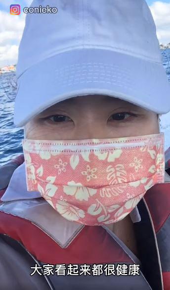张可怡坐船出海潜水时,也做好防疫措施,  戴上口罩。