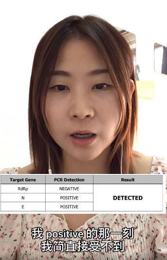 私人诊所通知检测结果呈阳性,张可怡形容当时是无法接受,还哭了2小时。