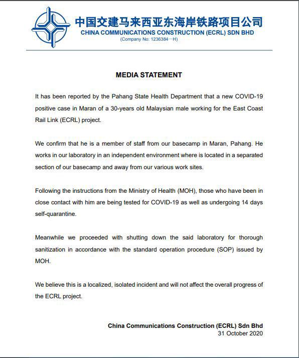 东海岸铁道 计划在马兰的工程基地,出现新冠肺炎确诊病例。