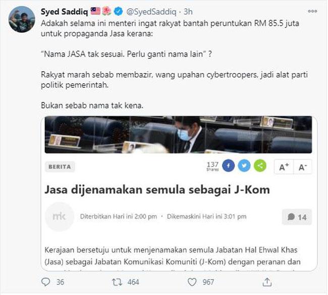 赛沙迪抨击政府把JASA换成J-Kom。