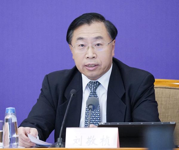 中国国药集团董事长刘敬桢通过视频会议,汇报2019冠状病毒疾病疫苗合作进展。