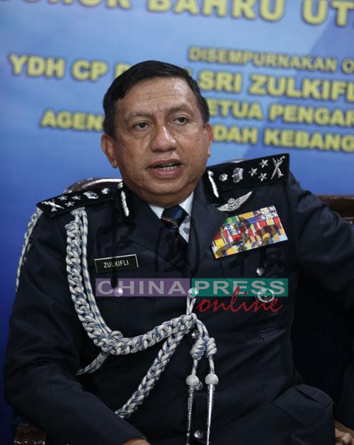 祖基菲里:警方严正看待问题。