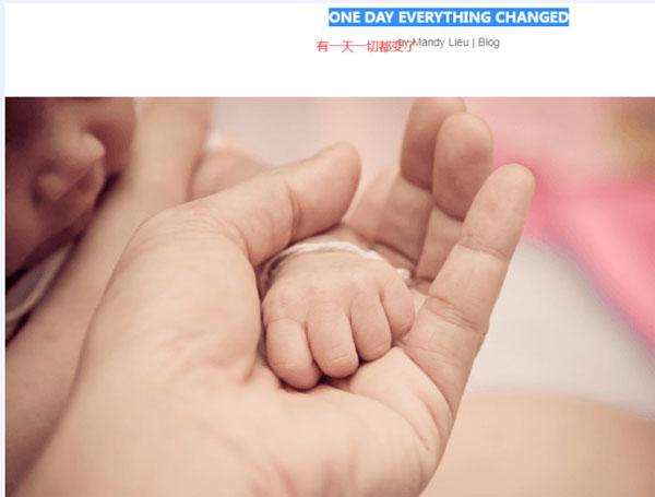 Mandy Lieu握着女儿的小手,女儿的半个脸入镜。