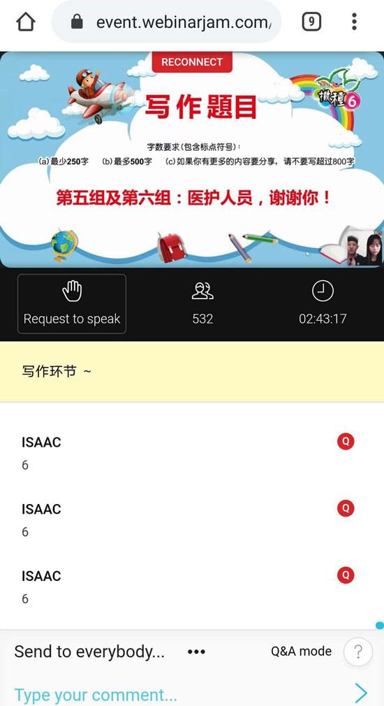 线上发布各小组写作题目。